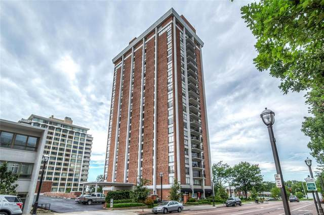 200 S Brentwood Boulevard 4F, Clayton, MO 63105 (#21050758) :: Blasingame Group | Keller Williams Marquee