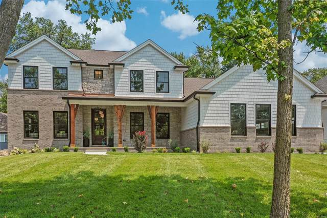 1420 Fawnvalley Drive, St Louis, MO 63131 (#21051132) :: Clarity Street Realty