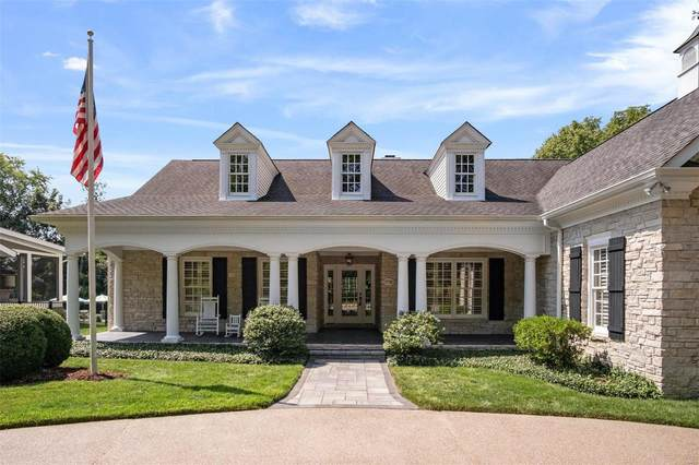 9740 Conway Road, St Louis, MO 63124 (#21051342) :: Clarity Street Realty
