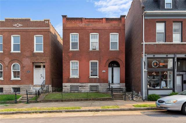 2752 Wyoming Street, St Louis, MO 63118 (#21051830) :: RE/MAX Professional Realty