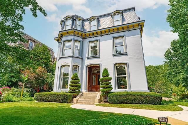 2107 Park Avenue, St Louis, MO 63104 (#21052321) :: Jenna Davis Homes LLC