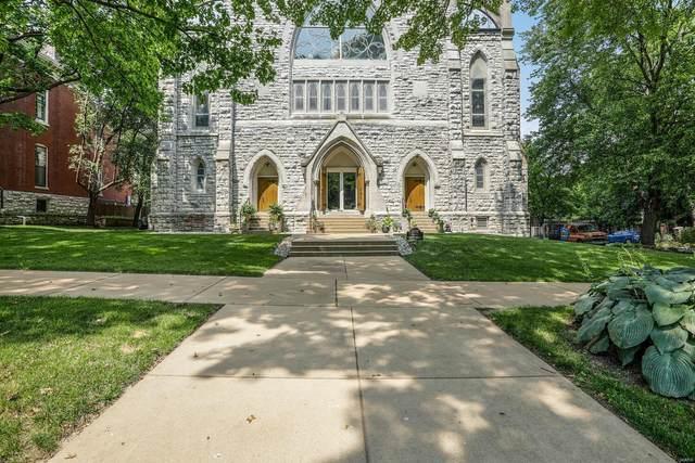 1505 Missouri Avenue 1C, St Louis, MO 63104 (#21052521) :: Kelly Hager Group   TdD Premier Real Estate