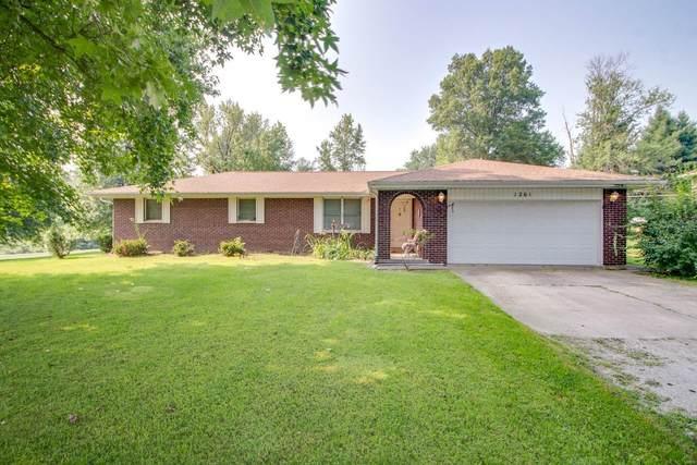 1261 Bethany Lane, Godfrey, IL 62035 (#21052656) :: Innsbrook Properties
