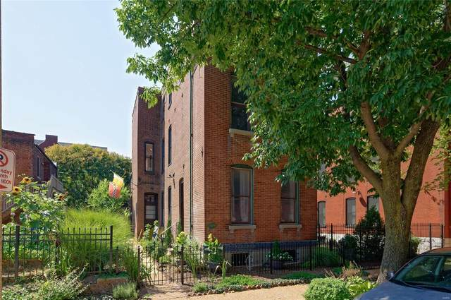 2419 S 11th Street, St Louis, MO 63104 (#21052912) :: Kelly Hager Group   TdD Premier Real Estate