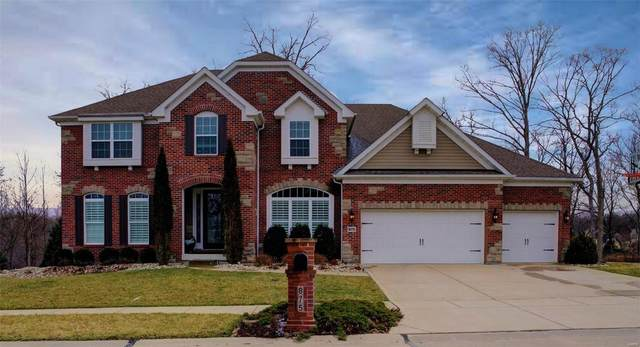 875 Arbor Chase Drive, Wildwood, MO 63021 (#21052927) :: Blasingame Group | Keller Williams Marquee