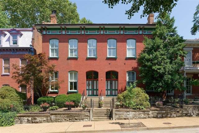 2320 S 11th Street B, St Louis, MO 63104 (#21052993) :: Kelly Hager Group   TdD Premier Real Estate