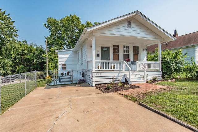 7430 Hildesheim Avenue, St Louis, MO 63123 (#21053029) :: St. Louis Finest Homes Realty Group