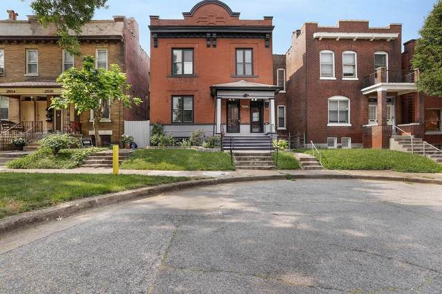 2618 Accomac, St Louis, MO 63104 (#21053055) :: Kelly Hager Group | TdD Premier Real Estate