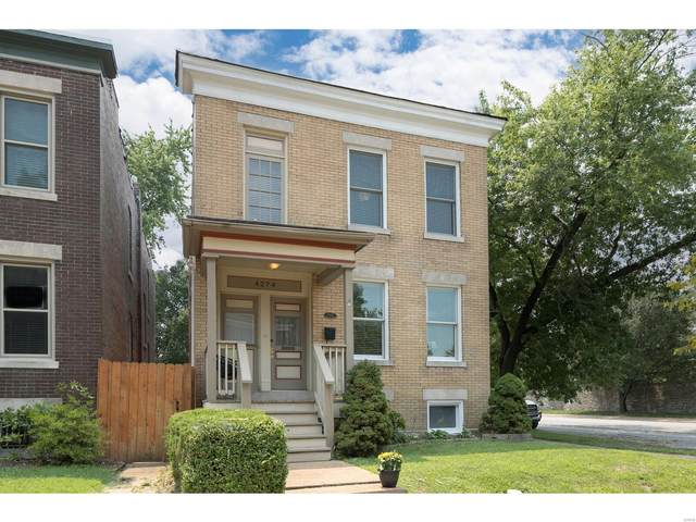 4274 Russell Boulevard, St Louis, MO 63110 (#21053087) :: Clarity Street Realty