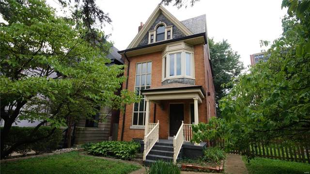 4428 Laclede Avenue, St Louis, MO 63108 (#21053148) :: Kelly Hager Group | TdD Premier Real Estate
