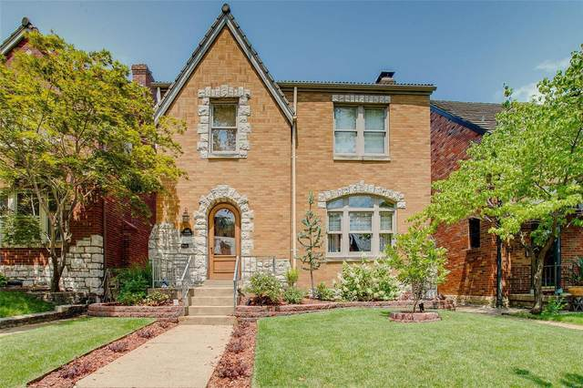 6461 Devonshire Ave, St Louis, MO 63109 (#21053171) :: St. Louis Finest Homes Realty Group