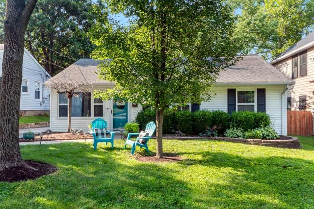 9336 Berry Avenue, Rock Hill, MO 63144 (#21053227) :: Clarity Street Realty