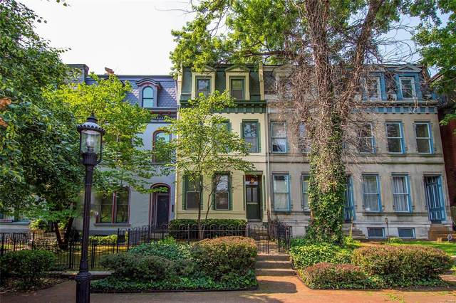 1106 Rutger, St Louis, MO 63104 (#21053790) :: Clarity Street Realty