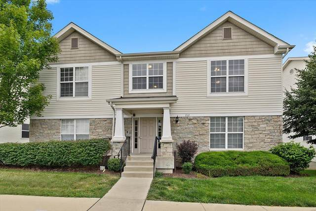 717 Tower Grove D, Fairview Heights, IL 62208 (#21054951) :: RE/MAX Vision