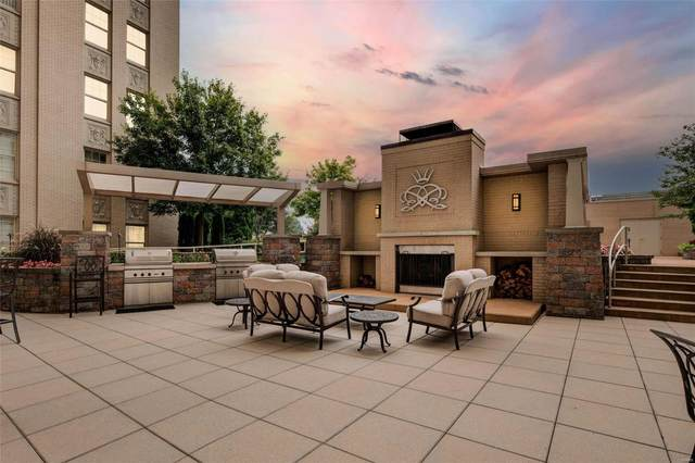 232 N Kingshighway Boulevard #1201, St Louis, MO 63108 (#21055634) :: Terry Gannon | Re/Max Results