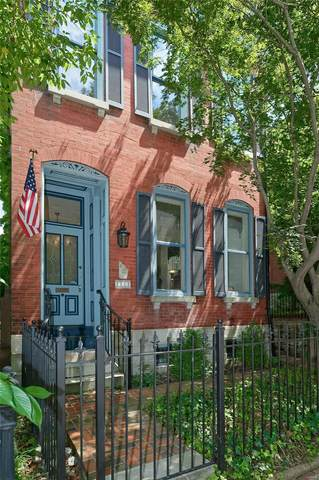 2312 S 11th Street, St Louis, MO 63104 (#21055983) :: Delhougne Realty Group