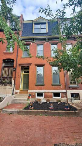 1721 Carroll, St Louis, MO 63104 (#21056900) :: Jenna Davis Homes LLC