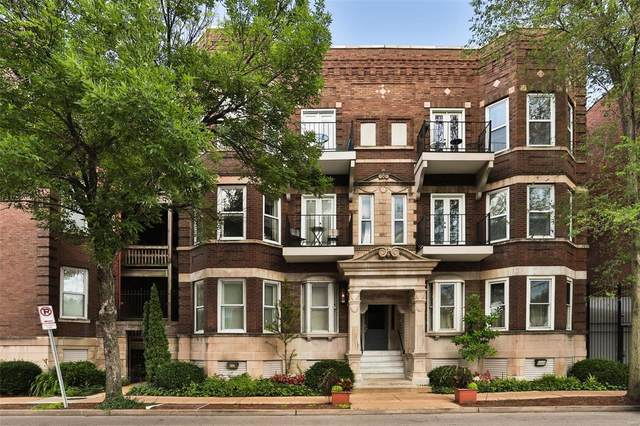 230 N Boyle Avenue 3S, St Louis, MO 63108 (#21058371) :: Palmer House Realty LLC
