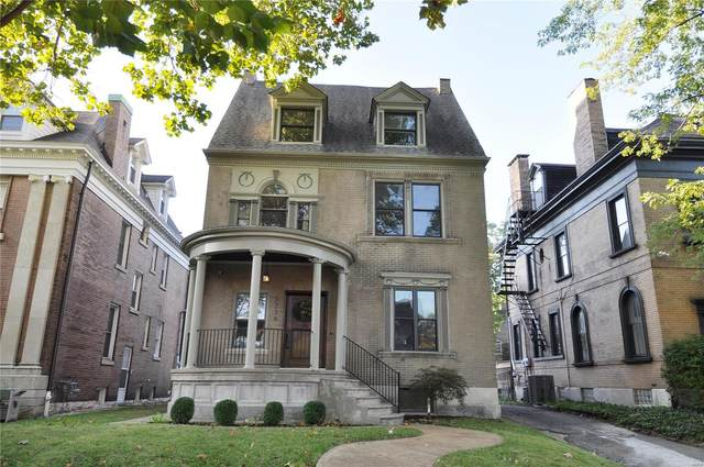 5236 Washington Place, St Louis, MO 63108 (#21059494) :: Finest Homes Network