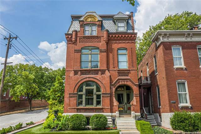 2423 S 13th Street, St Louis, MO 63104 (#21059569) :: Delhougne Realty Group