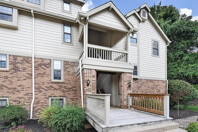2262 Rule Avenue D, Maryland Heights, MO 63043 (#21060431) :: St. Louis Finest Homes Realty Group
