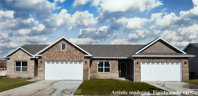 2020 Buttonwood Court, Maryville, IL 62062 (#21060480) :: Blasingame Group   Keller Williams Marquee