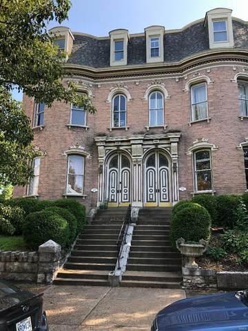 1802 Kennett Place A, St Louis, MO 63104 (#21060638) :: Jenna Davis Homes LLC