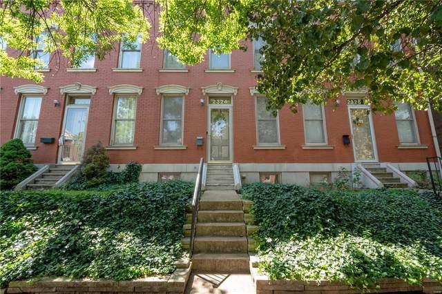 2324 Hickory Street, St Louis, MO 63104 (#21060969) :: Jenna Davis Homes LLC