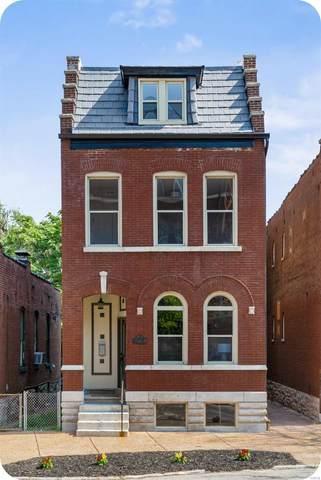 3008 Pennsylvania Avenue, St Louis, MO 63118 (#21064179) :: Palmer House Realty LLC