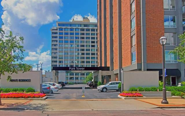 200 S Brentwood Boulevard 11A,B, St Louis, MO 63105 (#21065184) :: Parson Realty Group