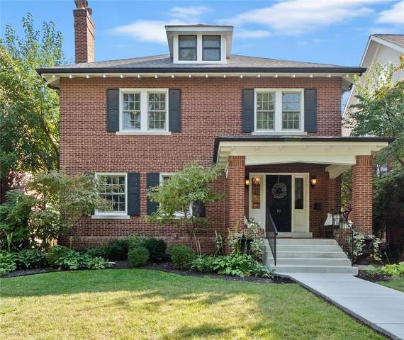 70 Aberdeen Place, St Louis, MO 63105 (#21065605) :: Parson Realty Group