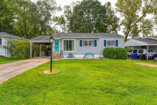 2316 Pecan Drive, St Louis, MO 63125 (#21066273) :: St. Louis Finest Homes Realty Group
