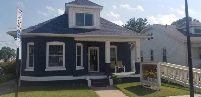 118 E Ferguson Avenue, Wood River, IL 62095 (#21066729) :: Reconnect Real Estate