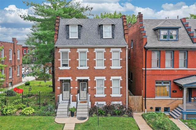 2134 Nebraska Avenue, St Louis, MO 63104 (#21067509) :: Jenna Davis Homes LLC