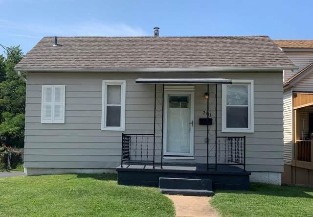 2531 Gerhard Avenue, St Louis, MO 63143 (#21067694) :: Matt Smith Real Estate Group