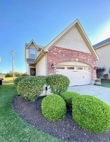 1730 Coupru Court, Saint Peters, MO 63376 (#21067725) :: Clarity Street Realty