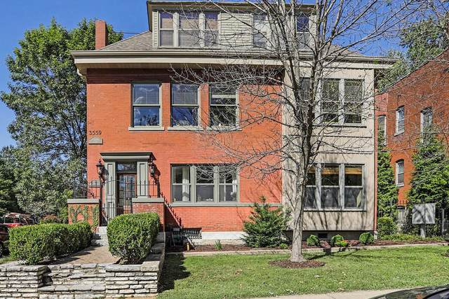 3559 Halliday Ave #102, St Louis, MO 63118 (#21068439) :: Mid Rivers Homes