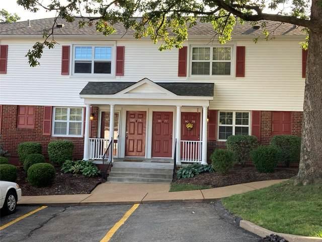 9081 W Swan Circle, St Louis, MO 63144 (#21068649) :: Hartmann Realtors Inc.