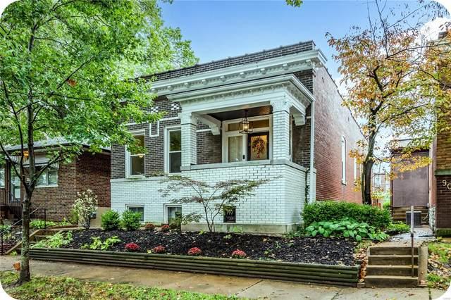904 Wilmington Avenue, St Louis, MO 63111 (#21069135) :: Reconnect Real Estate