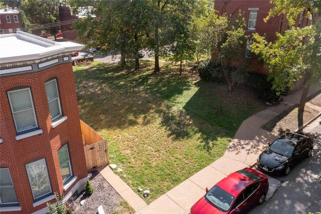 2308 Menard, St Louis, MO 63104 (#21069278) :: Mid Rivers Homes