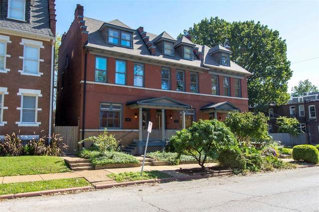 2138 Nebraska Avenue, St Louis, MO 63104 (#21069305) :: Finest Homes Network