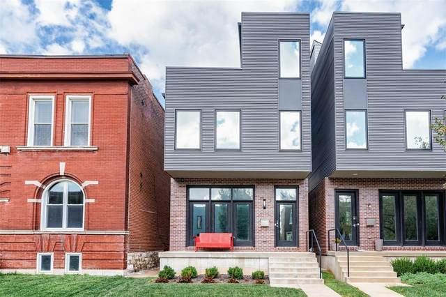 4233 Gibson Avenue, St Louis, MO 63110 (#21070818) :: Parson Realty Group