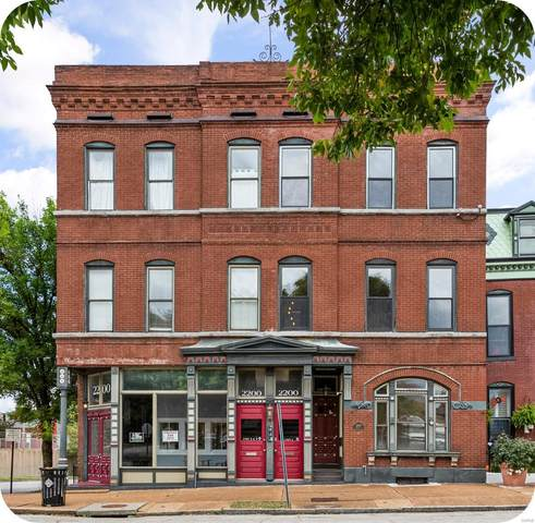 2200 S 12th #4, St Louis, MO 63104 (#21070896) :: Walker Real Estate Team
