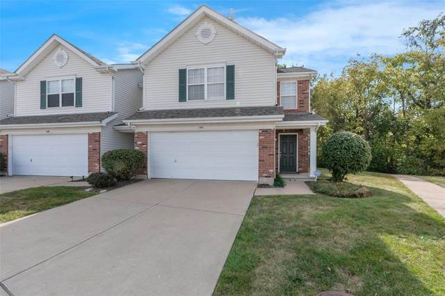 144 Homeshire, Wentzville, MO 63385 (#21071293) :: Reconnect Real Estate