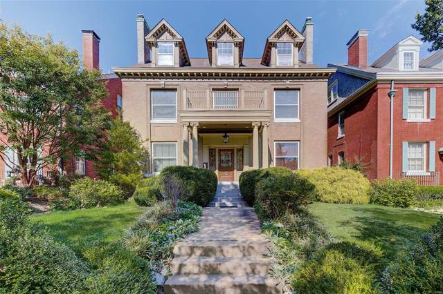 5275 Westminster Place, St Louis, MO 63108 (#21071465) :: Jeremy Schneider Real Estate