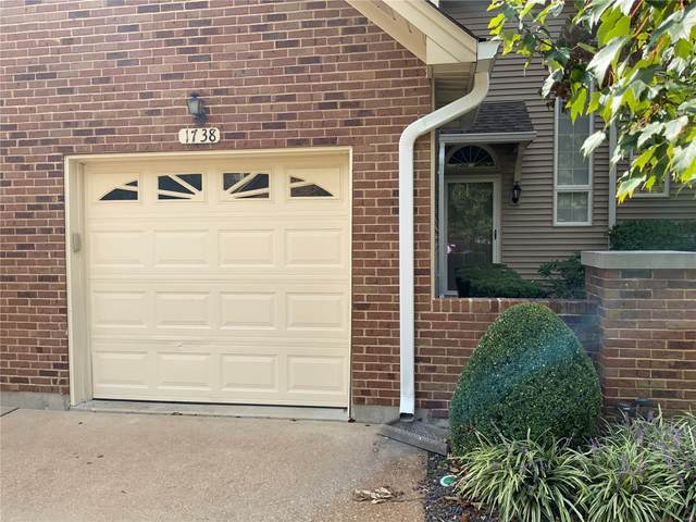 1738 Blue Oak, Chesterfield, MO 63017 (#21071983) :: Mid Rivers Homes