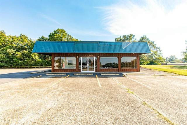 2200 South Westwood, Poplar Bluff, MO 63901 (#21072647) :: Parson Realty Group