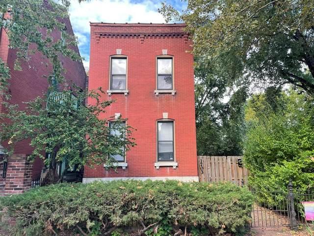 1703 Carroll, St Louis, MO 63104 (#21072779) :: Hartmann Realtors Inc.