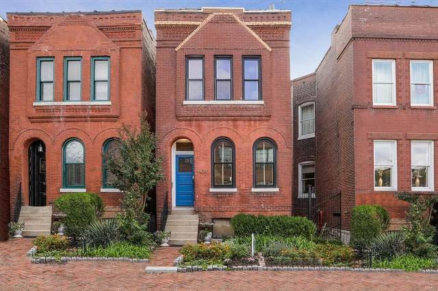 1430 S 18th, St Louis, MO 63104 (#21073071) :: Finest Homes Network