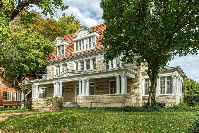 5225 Lindell Boulevard, St Louis, MO 63108 (#21073114) :: Blasingame Group | Keller Williams Marquee